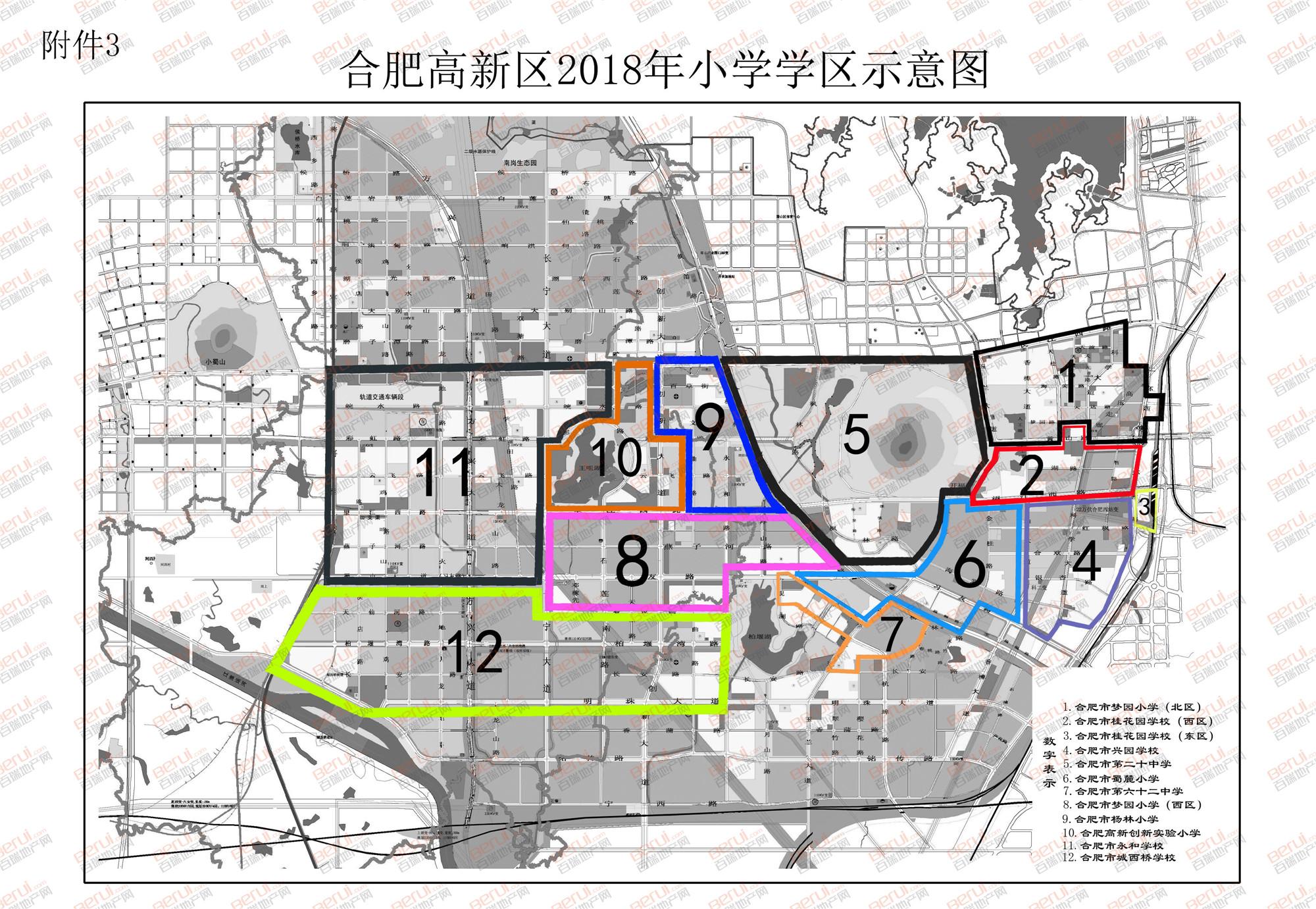 2017年合肥高新区中小学学区划分出炉 图